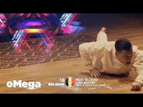 Eurovision 2018: oMega`s Official Design (Official Song Title Design) | oMega