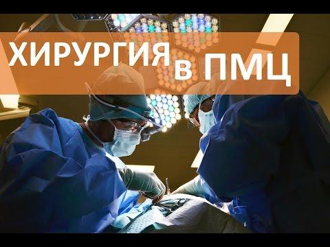 геморрой, операция, кто перенес
