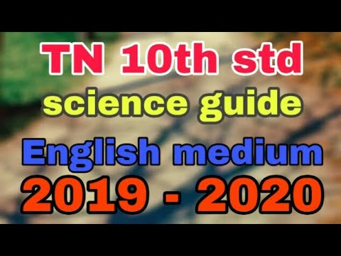 10th science guide 2019 - 2020 ,10th science guide new syllabus