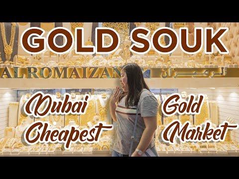 DUBAI GOLD MARKET 2019| MOST CHEAPEST|GOLD SOUQ | SHOPPING TIPS| CHEBAE