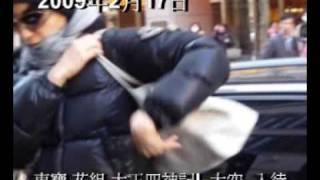 2009年2月17日太王四神記I 大空祐飛入待本想拍些Yuuhi 清晰近照, 可惜大...