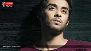 Bhalobese Eibar Ay Kache Tui (ভালোবেসে ইবার আই কাছে তুই) | Ft Hridoy Khan | Bangla new song 2018