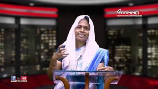 അനർത്ഥങ്ങളിൽ നിന്നു വിടുവിക്കുന്ന ദൈവം....Christian Message | Sis Suja|Episode 04 | Manna Television