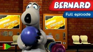 Bernard Bear - 18 - Bowling / Bolos