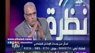 صلاح حسن: بشرى سارة لـ 40 ألفا من حاجزي إسكان مبارك 2008.. فيديو