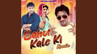 Bahu Kale Ki Remix