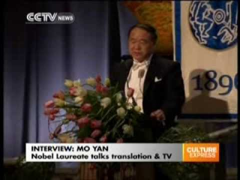 Nobel laureate Mo Yan on translation & TV