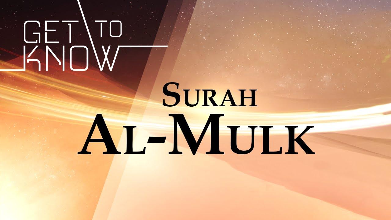 GET TO KNOW: Ep. 18 - Surah Al-Mulk - Nouman Ali Khan - Quran Weekly