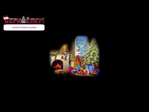 Новогоднее оформление Для новогоднего оформления Цветные