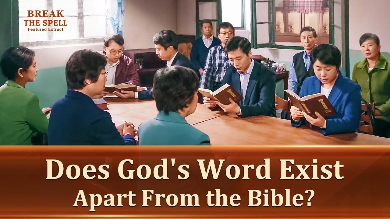 """Gospel Movie Extract 3 From """"Break the Spell"""": Does God's Word Exist Apart From the Bible?"""