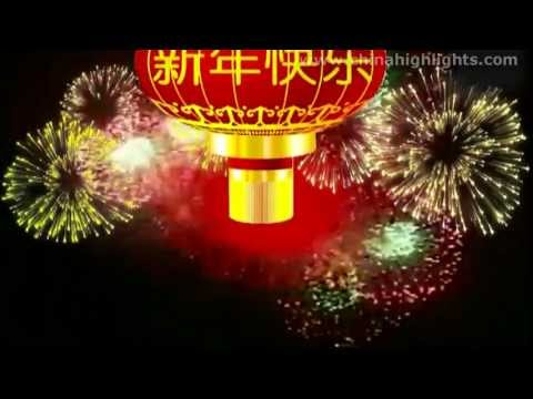 Chinese New Year (The Spring Festival)