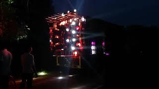 Gambar cover SHAKTI ULTRA NEW SET UP DJ SOUND