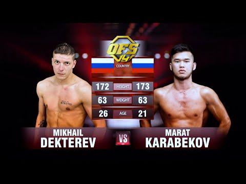 МИХАИЛ ДЕКТЕРЕВ VS МАРАТ КАРАБЕКОВ / MIKHAIL DEKTEREV 🆚 MARAT KARABEKOV НА ТУРНИРЕ #OFS14