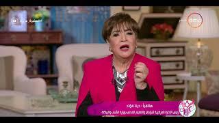 السفيرة عزيزة - وزارة الشباب والرياضة تطلق مبادرة