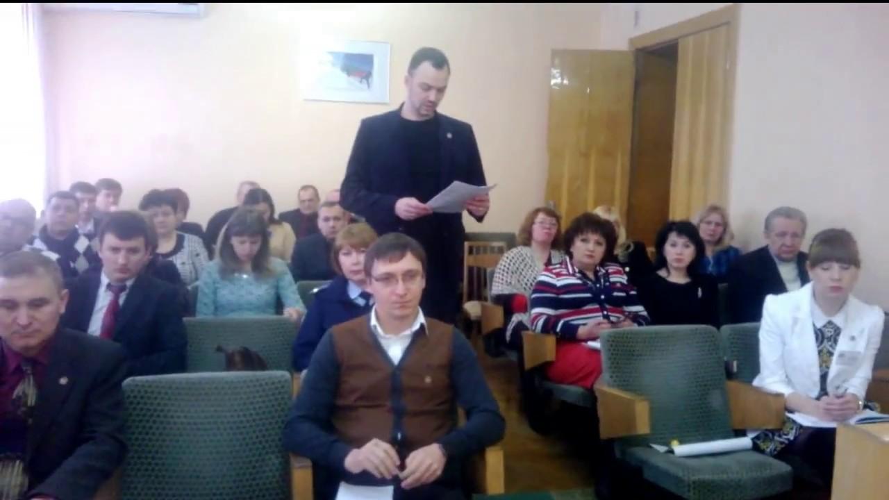 Аппаратное совещание в администрации города Горловка 21.02.2017