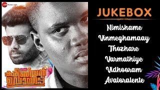 oru-karribean-uddaippu---jukebox-samuel-abiola-robinson-rishi-prakash-megha-mathew