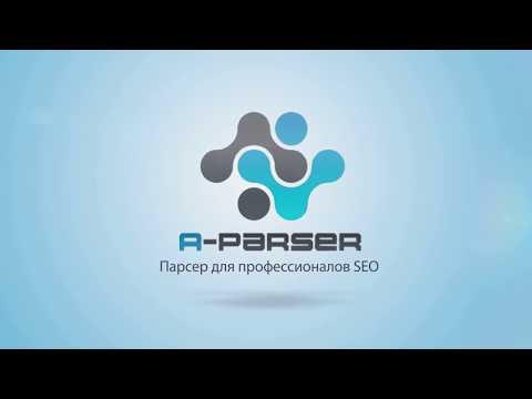 Парсинг ресурса Booking.com с помощью A-Parsera