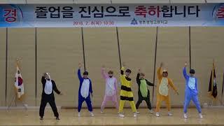 [180208] 졸업식 축하공연 Wanna One-활활(Burn it up), 방탄소년단(BTS)-고민보다 Go, 모모랜드(MOMOLAND)-뿜뿜, NCT 127-Whiplash - Stafaband