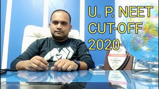 NEET CUT-OFF in Uttar Pradesh | MBBS ADMISSION |