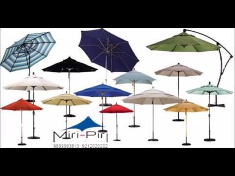 Specialized In Umbrellas, Folding, Garden, Marketing, Corporate,  Promotional, Advertising Umbrellas   YouTube