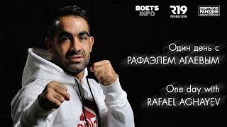 One Day with RAFAEL AGHAYEV / Один день с РАФАЭЛЕМ АГАЕВЫМ HD 720