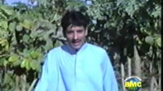 Mana To Shamoshi | Muslim Hamal | Shah Jaan Dawoodi | Vol 2 | Balochi Song | Balochi World