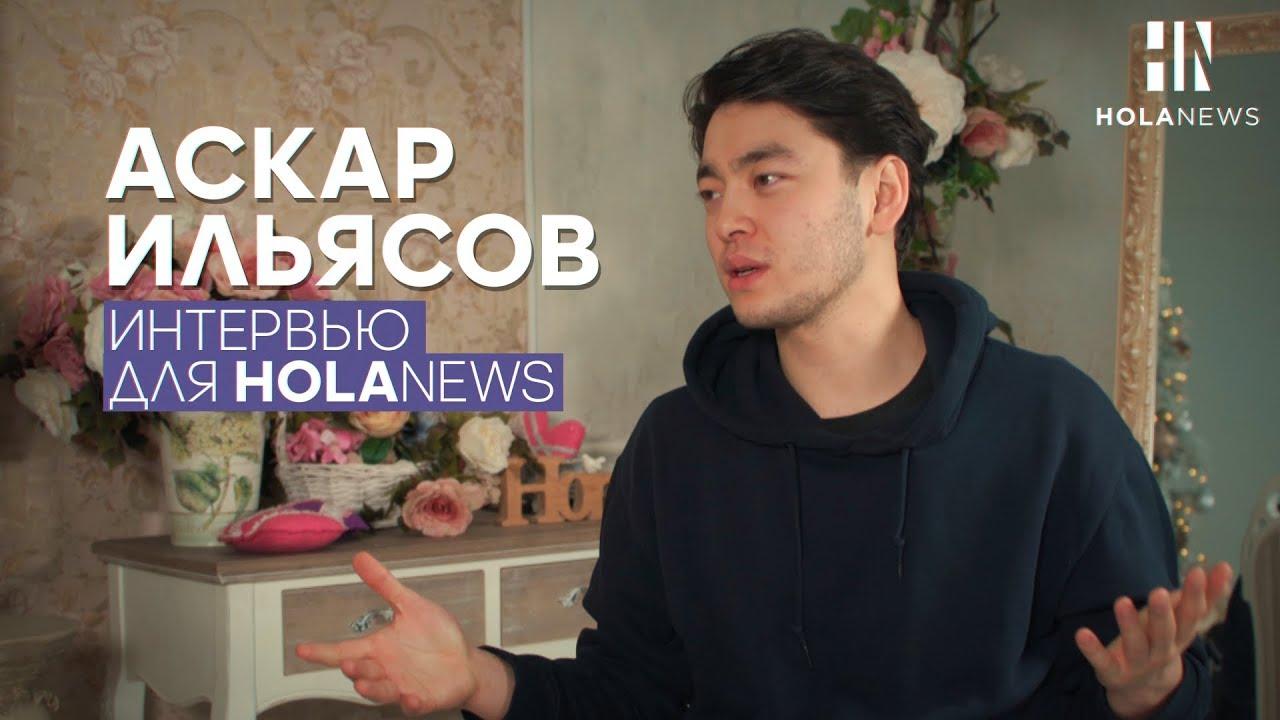 Смотреть бесплатно youtube фильмы казахстан про секс