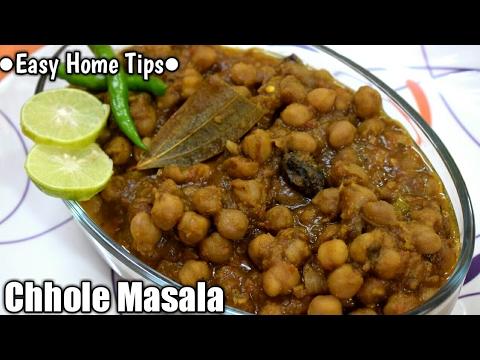 a a a a a a a a a a a a a µa a a a a a a a a a a a chole masala recipe in hindi chole masala hindi chana masala