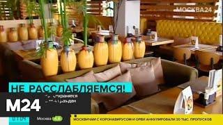 Режим повышенной готовности продлили в Москве до 11 мая - Москва 24