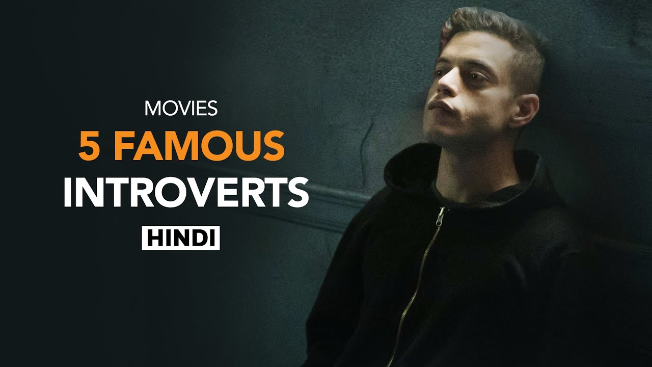 5 Famous Introverts from Movies | Solitude | stuff hai