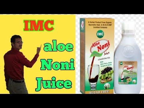 IMC ALOE NONI JUICE /SUDIP SUTHAR /IMC BUSINESS PRODUCTS