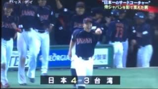 プロ野球、広島カープ、中日ドラゴンズ、ロッテ、日本ハムで活躍。1~...