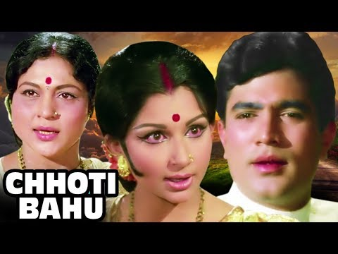 Chhoti Bahu | Full Movie | Rajesh Khanna | Sharmila Tagore | Superhit Hindi Movie