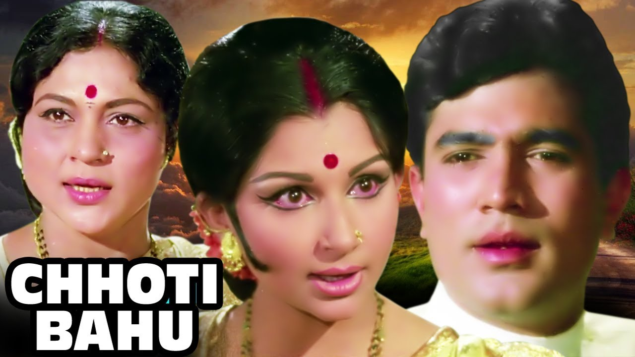 Chhoti Bahu | Full Movie | Rajesh Khanna | Sharmila Tagore | Superhit Hindi Movie 1971