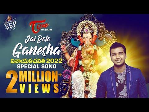 RAHUL SIPLIGUNJ's New Ganesha Music Video 2018 | By SATYA SAGAR POLAM | TeluguOne