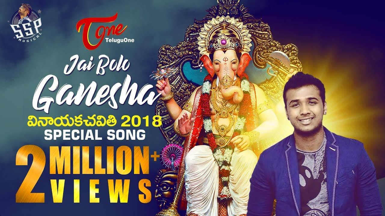 God ganesh bollywood songs mp3 free download 2020