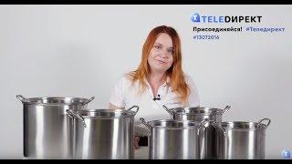 """Видеообзор: Набор кастрюль """"Богатый урожай"""""""