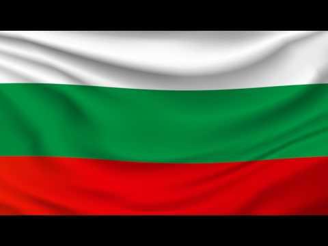 Waving Bulgaria Flag 1080P
