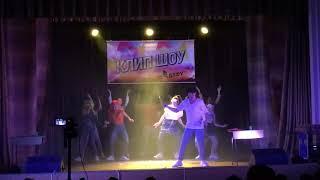 Клип шоу / Wake-up Squad ДВФУ / Джастин Тимберлейк Can't stop the Feeling!