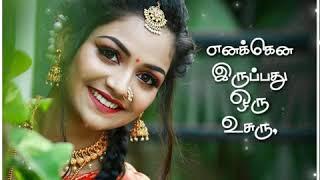 Enakena Irunthathu Oru Manasu Whatsapp Status FemaleVersion   Varusamellam Vasandham Whatsapp Status