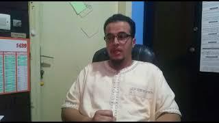 """اعترافات الأول مرة من طالب Centre Marocain Privé du Trading  """"توفيق الصاحب """""""