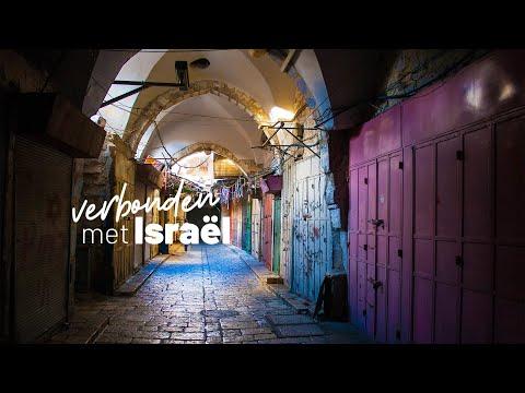 Verbonden Met Israël 2 Afl.10 Ds. Frank Heikoop: Wat Is Gods Plan Met De Palestijnen?