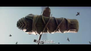 【神鬼傳奇】30秒精彩預告:信念篇-6月7日 3D&IMAX 同步登場