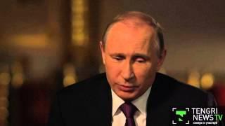 Путин надеется, что войны с Украиной не будет(, 2015-02-24T05:48:43.000Z)