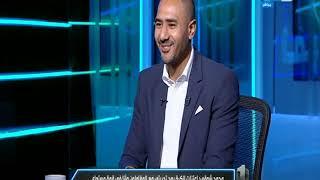 نمبر وان | كواليس قرار اعتزال محمد شوقي وسر بعده عن الاهلي واتجاهه للتدريب