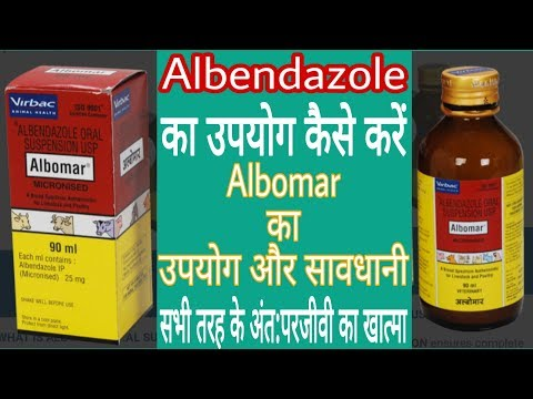 Albomar   Albendazole
