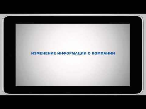 видео: Ваш Дом.ру: информация о компании