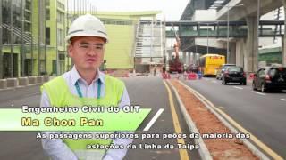 【GIT】Apresentação da passagem superior para peões da estação do Metro Ligeiro