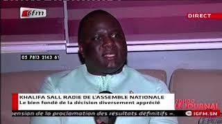 """Ismaïla Madior Fall : """"Pourquoi Khalifa Sall a été déchu de son poste de député"""""""