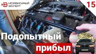 Титановый Мотор Бмв Начало! - Антипыч#15